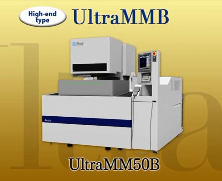 Ultra MMB
